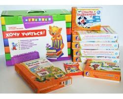"""Набор игр в чемоданчике """"Понятная грамматика-1"""""""