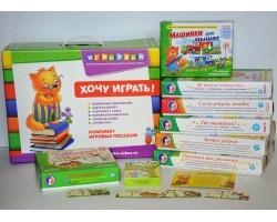 """Набор """"Речевые игры для дошкольников"""""""